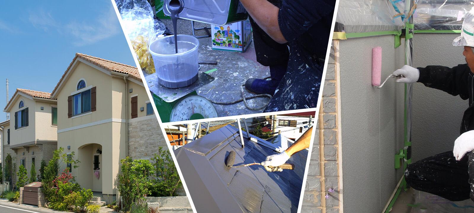 御殿場市の外壁塗装&雨漏り専門店