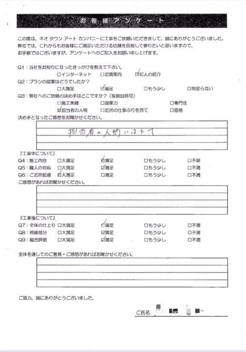 静岡市 D様 火災保険適用で雨樋工事